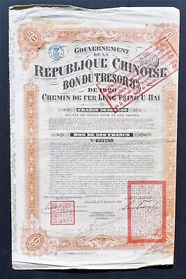 China - 8% Republic of China - Lung Tsing U Hai - 1920 - 500 francs
