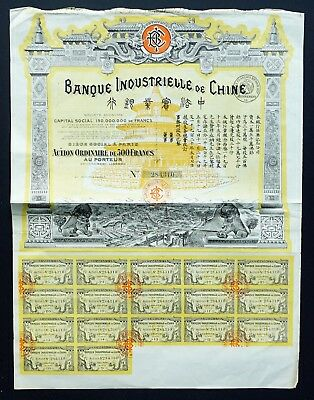 China - Banque Industrielle de Chine - Share 500 francs - 1920  - super DECO -