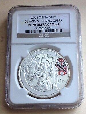 2008 China Olympics Peking Opera 1 oz. Silver Coin PF70 Ultra Cameo NGC