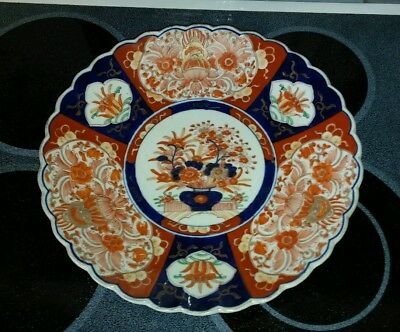 Late 19th c. Antique Japanese Imari Charger