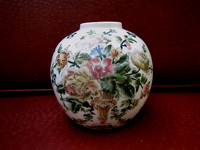 """Beautiful Chinese Floral Porcelain Vase 7"""""""