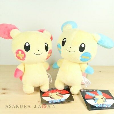 Pokemon Center Original Plush Plusle and Minun doll from Japan