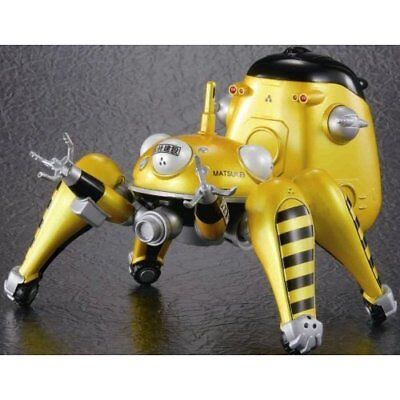 Megahouse PERFECT PIECE Ghost in the Shell Tachikoma Yellow Japan new .