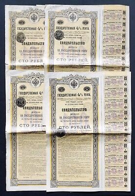 Russia - 4x 4% Imperial Russian Government 1902 - 100 roubles