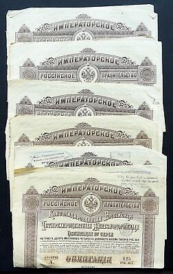 Russia-6x 4% Consolidated Russian Railroad-1st/2nd serie- Gold bonds-125 roubles