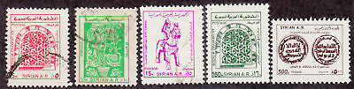 Syria - 1981 - SC 919-21 - Used - 923-24 - H - Short set