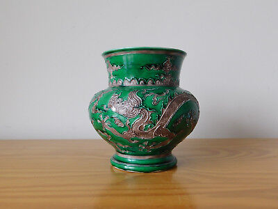 c.19th - Antique Chinese Green Dragon Molded Porcelain Zhadou Vase Jiajing mark