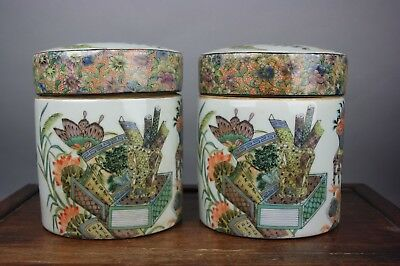 20th C. 60-70's Pair Chinese Famille-Rose Covered Boxes