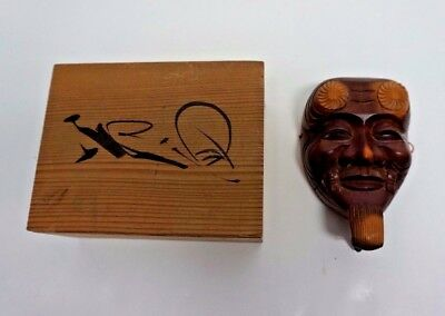 Japanese Hand Carved Noh Mask w/ Wood Box Signed Sukeyoshi Drama 1 of 2