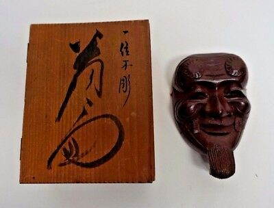 Japanese Hand Carved Noh Mask w/ Wood Box Signed Sukeyoshi Drama 2 of 2
