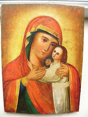 "Antique 19c Russian Orthodox Hand Painted Wood Icon ""Korsun Mother of God"""