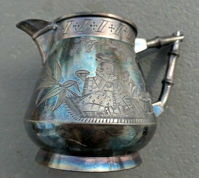 Meriden Silverplate Antique Small Pitcher Japanese Aesthetic 19th Century