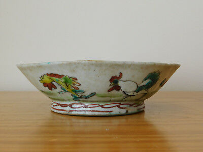 c.19th - Antique Chinese Famille Rose Tongzhi Rooster Porcelain Footed Bowl
