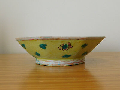 c.19th - Antique Chinese Famille Rose Tongzhi Yellow Porcelain Footed Bowl