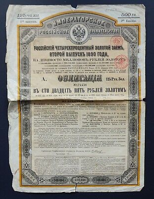 Russia - Imperial Russian Government-2nd issue-4% Gold bond-1890-125 roubles