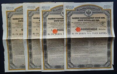 Russia - 4x Imperial Russian Government-2nd issue-4% Gold bond-1890-125 roubles