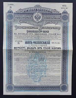 Russia - Imperial Russian Government-2nd issue-4% Gold bond-1890-625 roubles