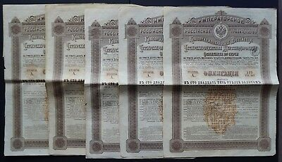 Russia-5x Consolidated Russian Railroad-2nd serie-4% Gold bond-1889-125 roubles