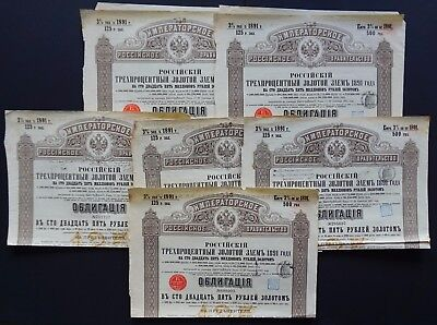 Russia - 6x 3% Imperial Russian Government 1891 - Gold bond for 500 roubles
