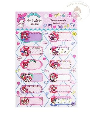 Sanrio My Melody Name Sticker/name Seal/cellphone Sticker/diy Scrapbook