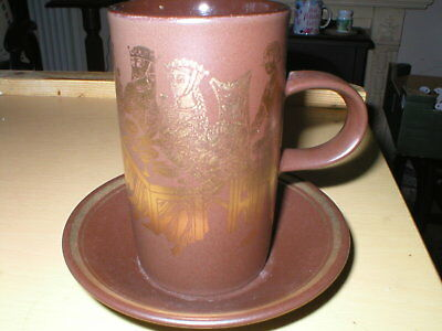 Purbeck Pottery Medieval Greek Myths Coffee Mug / Cup & Saucer Banquet