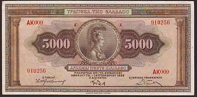 GREECE   5000 Drachmai  1932