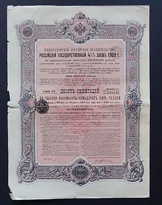 Russia - Russian Imperial Government - 1909 - 4,5% bond for 1875 roubles