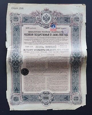 Russia - Russian Imperial Government - 1906 - 5% bond for 1875 roubles