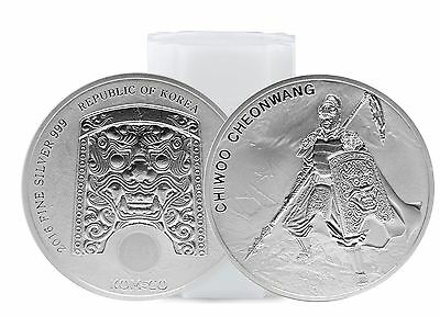 2016 South Korea 1 Clay Chiwoo Cheonwang 1oz SIlver BU Medal in 40.6mm airtite.