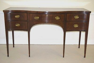 Baker  Sideboard Server Hist Charleston Mahogany Inlay