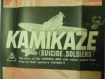 KAMIKAZE , SUICIDE SOLDIERS,   original  asian cinema poster