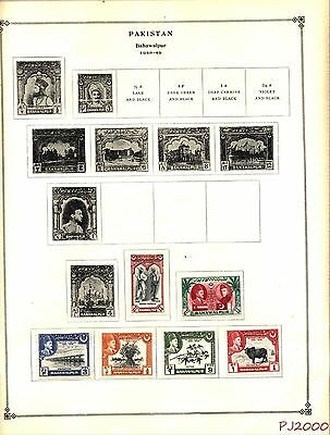 PROTECTORATE Pakistan 1947-1949, Stamps Collection on Scott Album Pages 4 SCANS