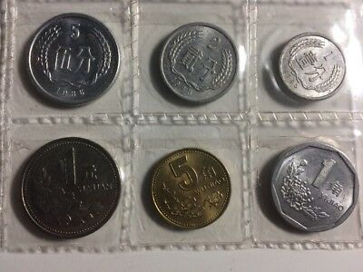6 Coins From Modern China