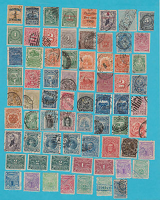 URUGUAY GOOD LOT OF 70 EARLY MH & USED OLD CLASSIC STAMPS. lot#18