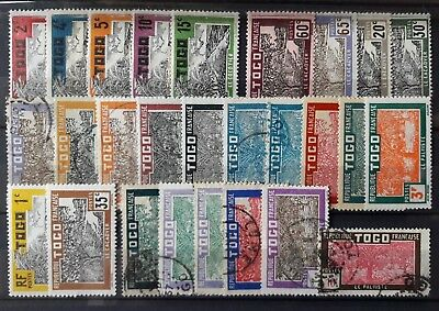France Colonies- Lot Mh* & (O) - Etat TB - 1 scan(s) E1615