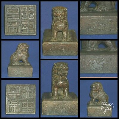 A Pair Of Marked Ancient Jade Lion Seal