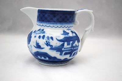 Mottahedeh Blue Canton Small Pitcher or Creamer