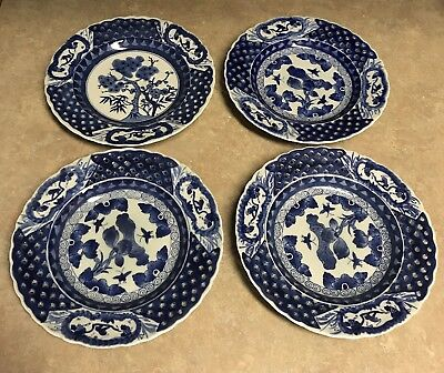 Set Of 4 New Blue & White Oriental Decorative Plates