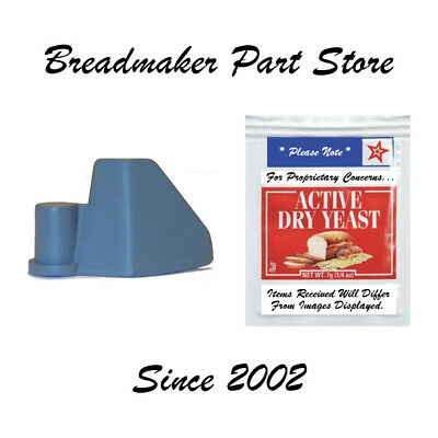 New Kneading Paddle for Breadman MODEL # TR520 Bread Maker Dough Mixing Blade