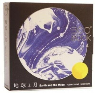 Japan 360 DEG X BOOK Earth and the Moon YUSUKE OONO SEIGENSHA W/ SAL Tracking