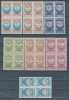 Middle East Yemen 1958 & 1959 airplane ovpt stamp set of 7 in never hinged blk/4