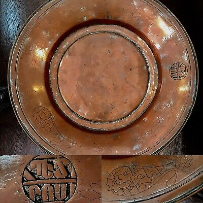 copper plate Armenian - Ottoman hicri 1221 ( 1843 ) art islamic