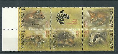 Russia 1989 Animals Block Mnh