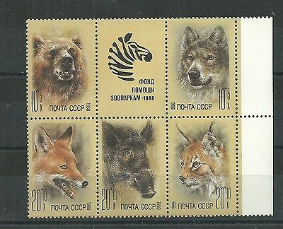 Russia 1988 Zoo Animals Block Mnh