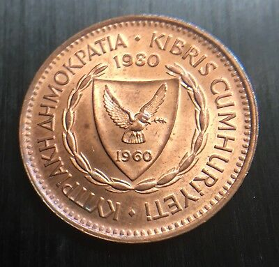 Cyprus 1980 Five 5  Mils Coin 26 Mm Diameter Ship