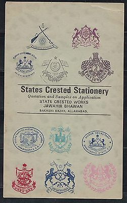 indian state crested stationary manufacturers catalogue sample page     5.24.20