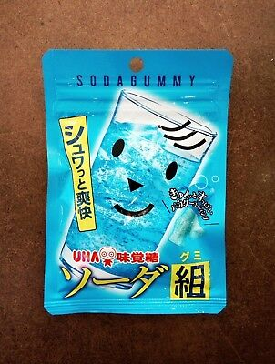 UHA Bottles Ramune Soda Gummy