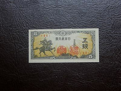 **(1) 1944 Japanese 5 Cent Currency, Crisp, Uncirculated, Scott# P52**