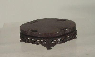 Antique Chinese Reticulated Openwork Carved Hardwood Rosewood Stand Base