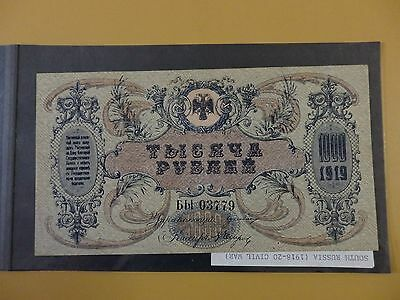 Russia Post-Empire South-Russia 1000 Roubles Banknote 1919 Rare Banknote